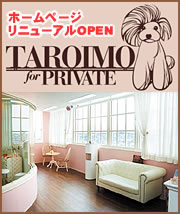 TAROIMO for private